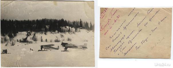 Самолёты Ухтпечлага. Вынужденная посадка самолётов Сталь-2 и Ю-20. Март 1934г.(оригинал фото продавался когда-то на одном из сайтов). История Ухта