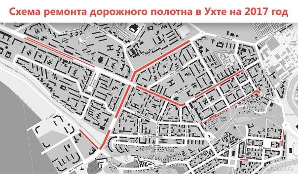 карта ремонта дорог 2017 УХТА24, ПЕРВЫЙ СПРАВОЧНЫЙ ПОРТАЛ УХТЫ Ухта