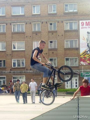 День молодежи России в Ухте 28 июня 2008 г, Первомайская площадь  Ухта