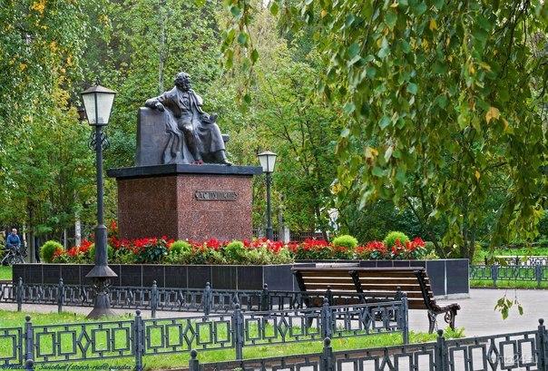 Пушкин. Осень-2016.  Ухта