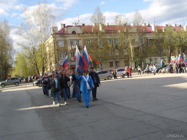 участники парада Мероприятия Ухта