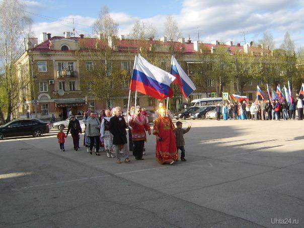 Участники парада.12 июня - День России Мероприятия Ухта