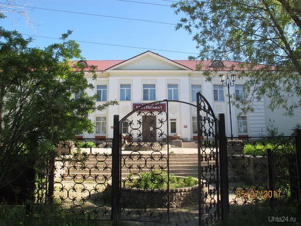 Гостиница Центральная, г. Печора Разное Ухта