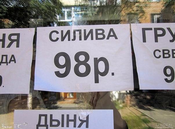 овосч-хрухт на улицах города Разное Ухта