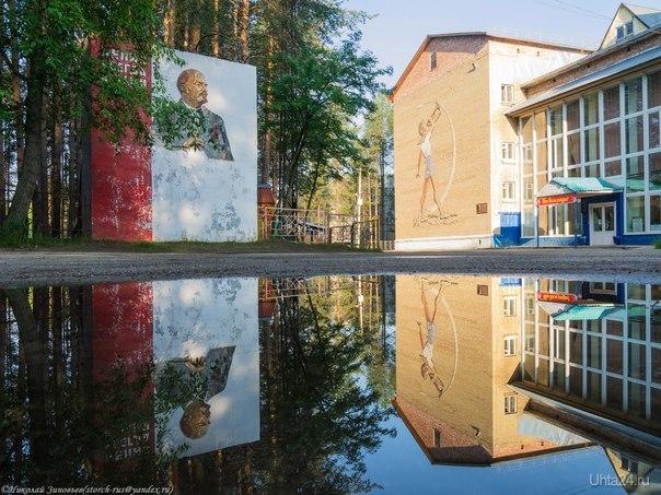 После дождика... Улицы города Ухта