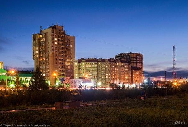 Набережная на закате... Улицы города Ухта