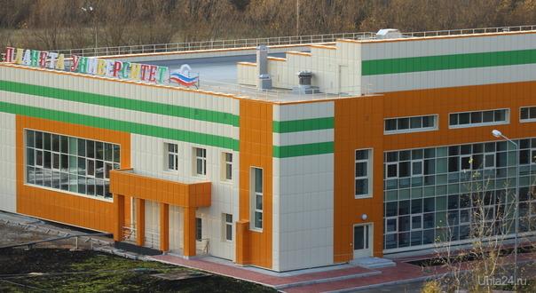 Новый бассейн УГТУ Заведения Ухты Ухта