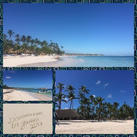 Доминиканская республика Мир глазами ухтинцев Ухта
