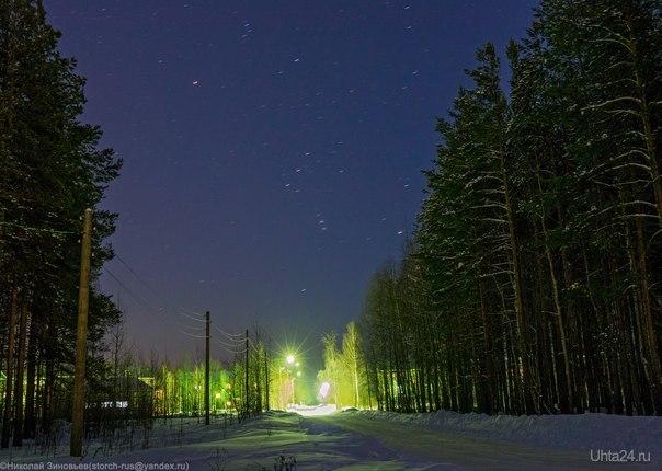 Созвездие Ориона. Природа Ухты и Коми Ухта