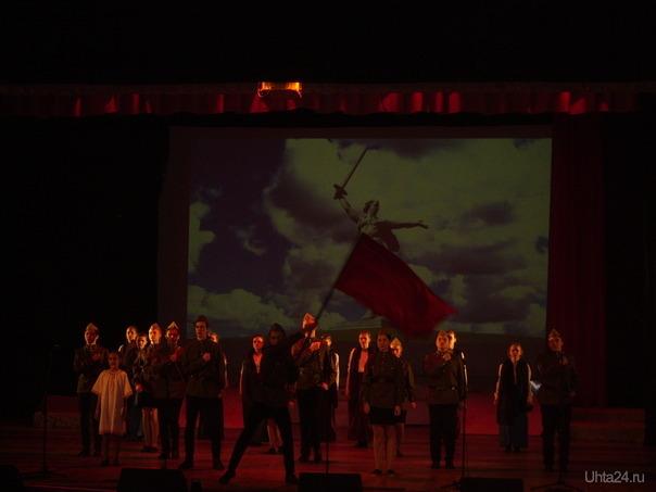 ГДК.Концерт,посвящённый Дню воинской славы - разгрому советскими войсками немецко-фашистских войск в в Сталинградской битве Мероприятия Ухта