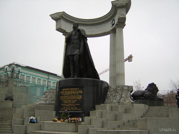 Памятник Александру второму. город Москва. Мир глазами ухтинцев Ухта