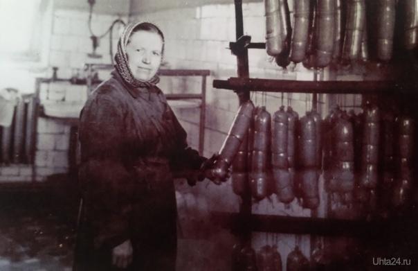 Моя любимая бабушка на работе. Колбасный цех в поселке Первомайский, 1968 год Из глубин истории Ухта