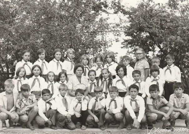 1976 год п/л Нефтяник Ухты. Ливадия Из глубин истории Ухта