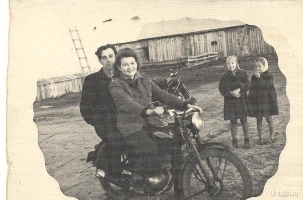 мои дедушка и бабушка пос Водный 1956 год Из глубин истории Ухта