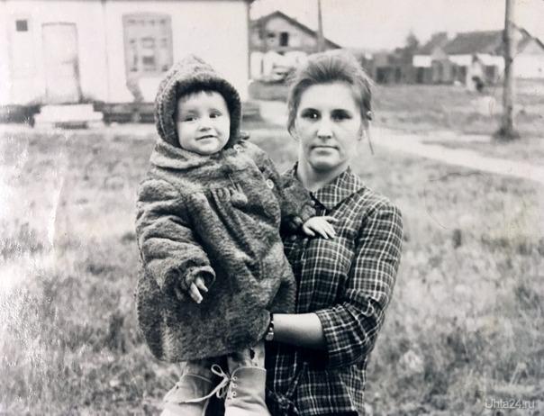 Я и мама. Поселок Водный, 1963 год.  Из глубин истории Ухта