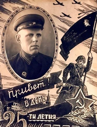 Мой дед Афанасий. Фото с войны прислал в 1942 году.  Из глубин истории Ухта