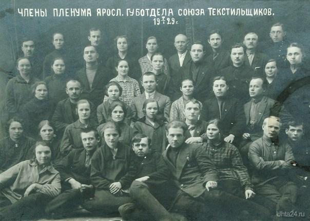 На фото моя бабушка Соколова Анна Андреевна (1886 - 1963) во втором ряду сверху четвертая слева Из глубин истории Ухта