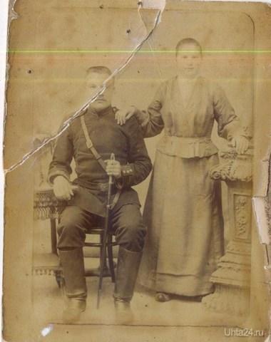 Тут у моей бабули родители, фото примерно конца 19 века, а ниже они примерно в 1930. Ниже напишу подробней. Из глубин истории Ухта