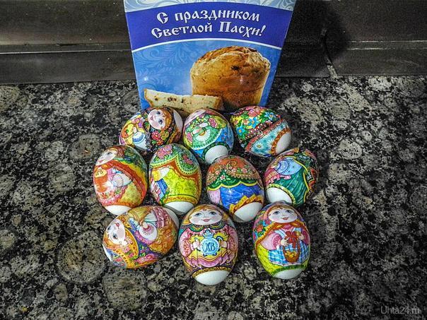 Всех ухтинцев поздравляю с праздником Пасхи Христовой! Разное Ухта