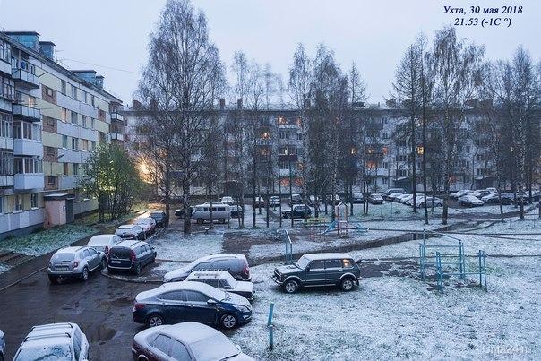 Зима с 30 на 31 мая 2018 года (как фотофакт для истории). -1 градус. Улицы города Ухта