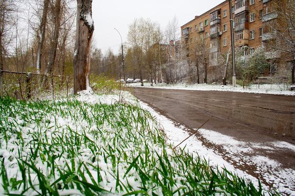 Майский снегопад Улицы города Ухта