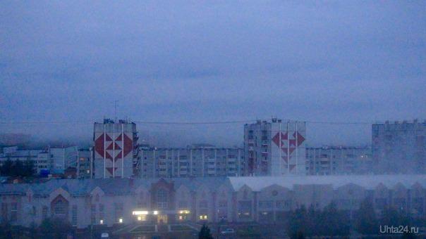 Вечерний туман над городом. Природа Ухты и Коми Ухта