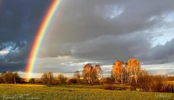 вот оно, то место где рождается радуга Природа Ухты и Коми Ухта