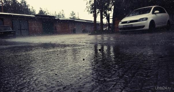 Сегодняшний дождь.  Ухта