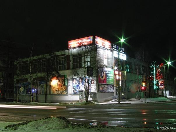 зима 2008 г.  Улицы города Ухта