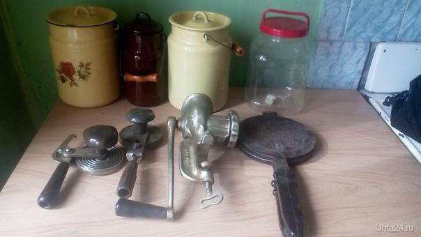 Кухонная посуда  Ухта
