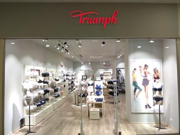 """Единственный фирменный магазин нижнего белья """"Triumph"""" в Республике Коми. TRIUMPH, МАГАЗИН НИЖНЕГО БЕЛЬЯ Ухта"""