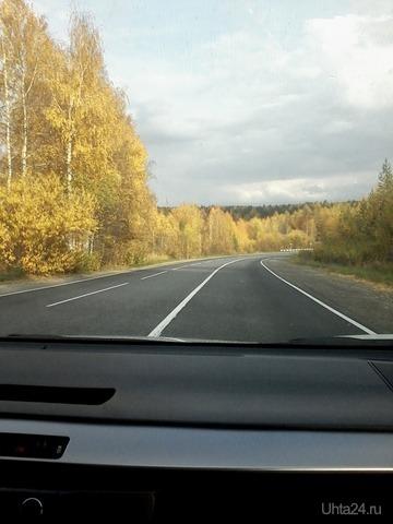 Дорога домой....  осень 2018  Ухта