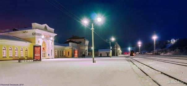 На вокзале...  Ухта