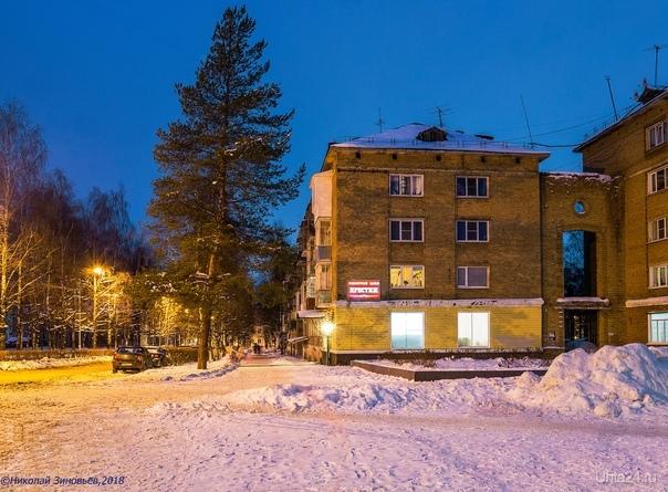 Зимний вечер на улице Кремса.  Ухта