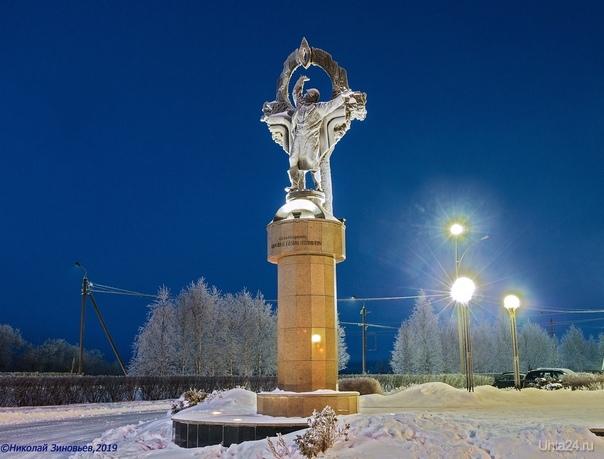 ❄ Прометеям Севера! ❅ Памятники Ухта