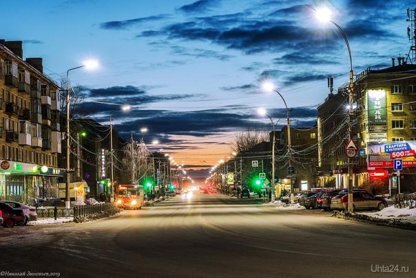Огни вечернего проспекта... Улицы города Ухта