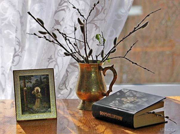 Натюрморт к Вербному воскресенью Творчество, хобби Ухта