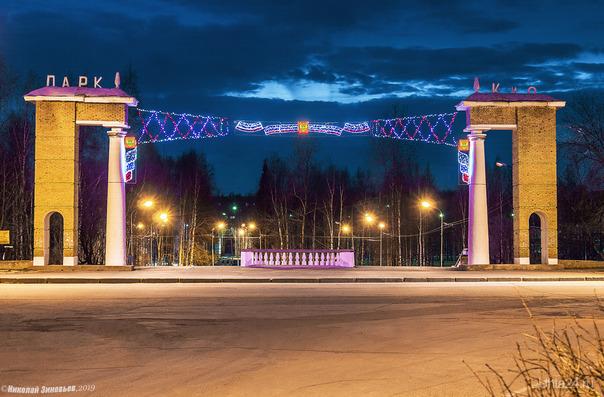 Новая иллюминация на парковых воротах...  Ухта