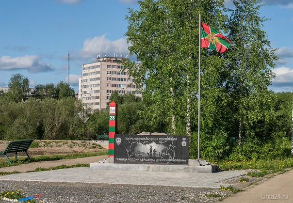 Монумент пограничникам.  Ухта