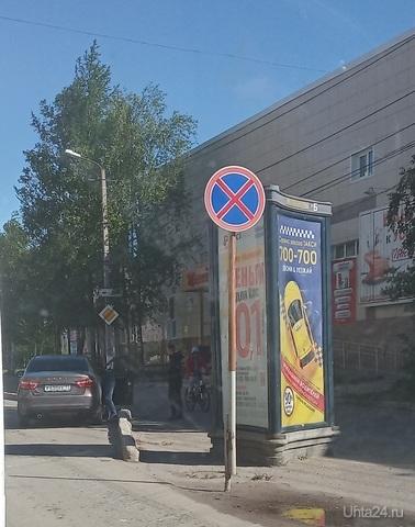 """остановка под знаком """"остановка запрещена"""" Нарушение ПДД Ухта"""