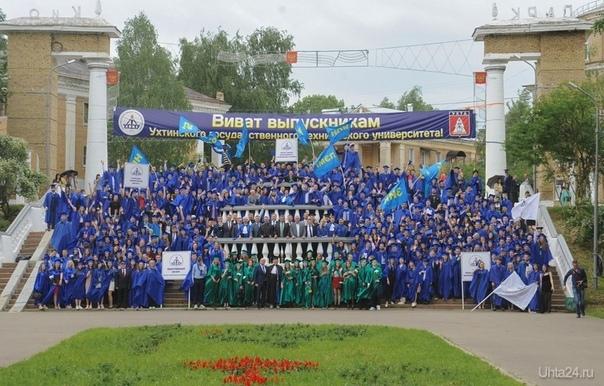 2019 УГТУ, фото Олега Сизоненко Мероприятия Ухта