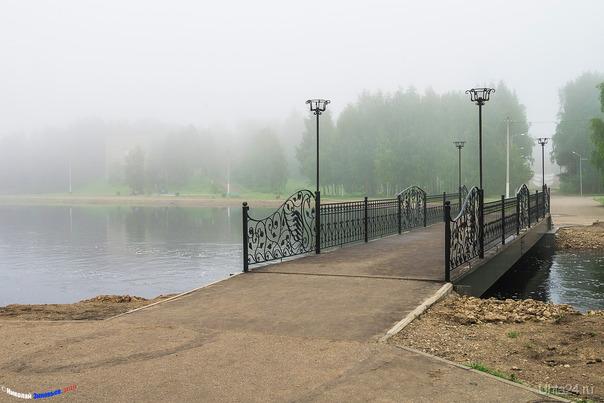 Туман в парке. Новый мост.  Ухта