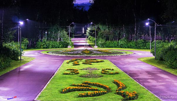 В вечернем парке...  Ухта