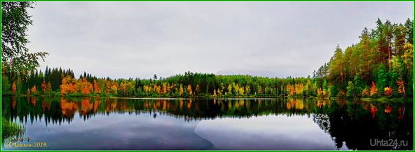 озеро Большое Параськино Природа Ухты и Коми Ухта