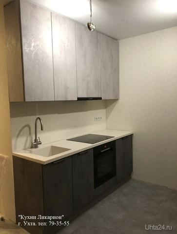 Наши работы: Маленькая кухня с фасадами под бетон, фасады МДФ в ПВХ бетон светлый и темный. Столешница наливной камень. КУХНИ НА ЗАКАЗ, КУХНИ ЛИКАРИОН Ухта