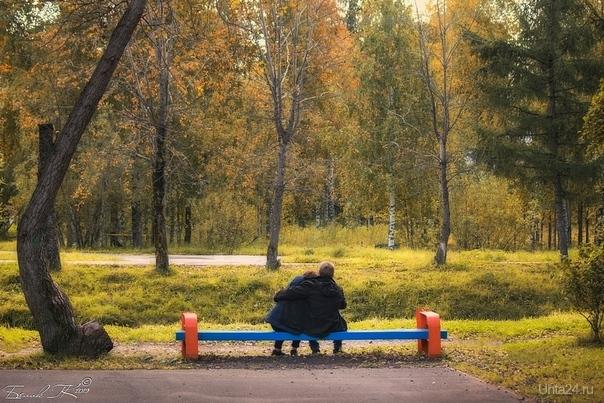 осень в парке  Ухта