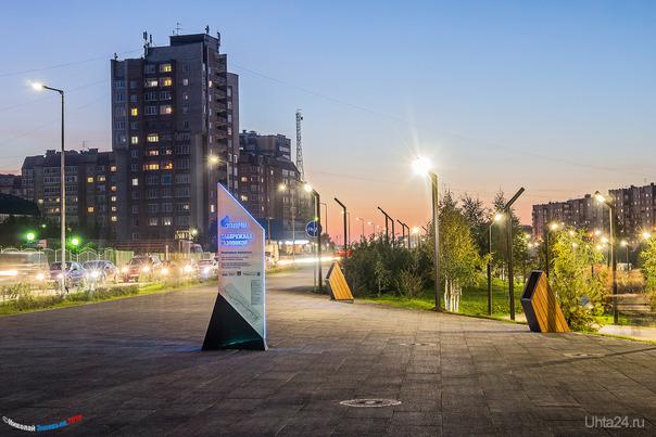 Новая набережная Улицы города Ухта