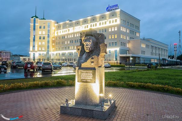 Памятник Герою России Александру Ивановичу Алексееву  Ухта