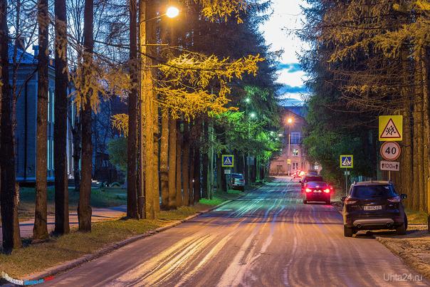 Вечер на улице Койкого) Улицы города Ухта