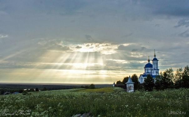 село Ыб Разное Ухта